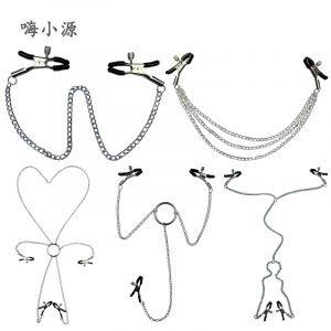 BDSM Nipple Clamps With Chain Flirting Teasing Sex Bondage